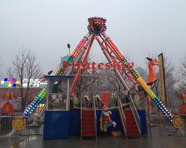 24座海盗船-驻马店西平_儿童游乐设备|大型游乐设备